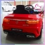 รถแบตเตอรี่เด็ก BENZ ลิขสิทธิ์แท้ S class C63 AMG สีแดง thumbnail 3