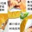 หมอนซุกมือลายหน้าแมว 3D thumbnail 7