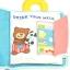 หนังสือผ้านอนหลับฝันดี LULLABY and Goodnight Soft Book thumbnail 5