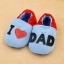รองเท้าหัดเดินเด็กอ่อน ลาย I love Dad วัย 0-12 เดือน thumbnail 5