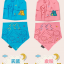 AP205••เซตหมวก+ผ้ากันเปื้อน•• / Camp [สีฟ้า] thumbnail 11