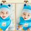 เซตหมวก+ผ้าซับน้ำลาย / ลายหมีน้อย (มี 5 สี) thumbnail 16