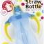 ขวดน้ำหลอดเด้ง พีเจ้น ขนาด 150 ml. Pigeon Petite Straw Bottle thumbnail 6