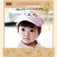 หมวกแก๊ป หมวกเด็กแบบมีปีกด้านหน้า ลายลิงน้อย (มี 3 สี) thumbnail 2