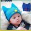 HT263••หมวกเด็ก•• / แมวเหมียว [สีน้ำเงิน] thumbnail 1