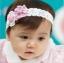 ผ้าคาดผมเด็กอ่อน ดอกไม้ลูกไม้รูดสีชมพูขาว thumbnail 1