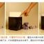 โคมไฟยกอัตโนมัติ thumbnail 2