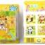 ของเล่นไม้ จิ๊กซอว์บล็อกไม้ 3 มิติ ของเล่นไม้เสริมพัฒนาการเด็ก thumbnail 8