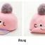 หมวกแก๊ป หมวกเด็กแบบมีปีกด้านหน้า ลาย COOL (มี 4 สี) thumbnail 26