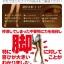 Beautiful Leg Cocoa โกโก้ขาเรียวจากญี่ปุ่น thumbnail 6