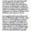 ไดอารี่ของแม่...แฟรี่มีไข่ 17/08/2558 thumbnail 2