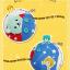 AP108••เซตหมวก+ผ้ากันเปื้อน•• / [สีเหลือง] น้องหมี thumbnail 7