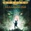 โคลอสซัสคืนชีพ (The Colossus Rises) (เล่มแรกของชุด เจ็ดสิ่งมหัศจรรย์ของโลกโบราณ Seven Wonders) [mr02] thumbnail 1