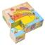 ของเล่นไม้ จิ๊กซอว์บล็อกไม้ 3 มิติ ของเล่นไม้เสริมพัฒนาการเด็ก thumbnail 14