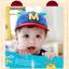 หมวกแก๊ป หมวกเด็กแบบมีปีกด้านหน้า ลาย M-มิกกี้ (มี 4 สี) thumbnail 7