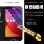 ฟิล์มกระจกนิรภัย-กันรอย Asus Zenfone 2 Laser ZE550KL (5.5 นิ้ว) Tempered Glass 9H แบบพิเศษขอบมน 2.5D thumbnail 1