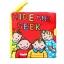 หนังสือผ้า Hide and seek - Jollybaby thumbnail 1