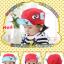 หมวกแก๊ป หมวกเด็กแบบมีปีกด้านหน้า ลายแลบลิ้น (มี 5 สี) thumbnail 2