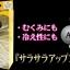 SALA SALA UP Spats กางเกงสลายไขมัน ลดความอ้วน เผาผลาญแคลอรี่ได้ถึง 402 kcal ด้วยนวัตกรรมญี่ปุ่น thumbnail 4