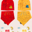 AP205••เซตหมวก+ผ้ากันเปื้อน•• / Camp [สีฟ้า] thumbnail 10