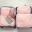 ชุดจัดกระเป๋าเดินทาง 5 ใบ จัดกระเป๋าเดินทาง ประหยัดเนื้อที่ มีสไตล์ กันน้ำ เลือก 4 สี สีชมพู, ฟ้า, เทา, แดง thumbnail 27