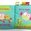 หนังสือนิทานผ้าภาษาอังกฤษ ชุดสัตว์น้อยแสนรัก JJOVCE thumbnail 12