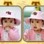 HT486••หมวกเด็ก•• / หมวกปีกกว้าง-DH (สีชมพู) thumbnail 4