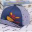 หมวกแก๊ป หมวกเด็กแบบมีปีกด้านหน้า ลายม้าลาย (มี 5 สี) thumbnail 9