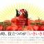 Night Tomato plus นวัตกรรมอาหารเสริมใหม่ล่าสุด!! thumbnail 4