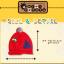 HT259••หมวกเด็ก•• / Star [สีฟ้า] thumbnail 4