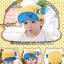 หมวกแก๊ป หมวกเด็กแบบมีปีกด้านหน้า ลายแลบลิ้น (มี 5 สี) thumbnail 6