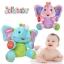 ตุ๊กตาช้าง เสริมพัฒนาการ Jolly Baby เพลงเยอะ ฟังค์ชั่นเยอะ 2 ภาษา thumbnail 1