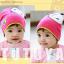 HT445••หมวกเด็ก•• / หมวกบีนนี่-ผีเสื้อ (สีชมพู) thumbnail 4