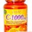 วิตามินซี Acorbic VITAMIN C-1000mg by JP Natural Cosmetic thumbnail 1
