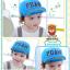 หมวกแก๊ป หมวกเด็กแบบมีปีกด้านหน้า ลาย P.DAW (มี 4 สี) thumbnail 4