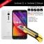 กระจกนิรภัย-กันรอย (แบบพิเศษ) ขอบมน 2.5D ASUS Zenfone 2 (ZE551ML / ZE550ML) ความทนทานระดับ 9H thumbnail 1