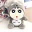 ตุ๊กตาชินจังสวมชุดTOTORO โตโตโร่ thumbnail 9