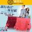 กระเป๋าสะพาย Jin Qiaoer ทำจากไนล่อน กันน้ำ คุณภาพดี ขนาดกระทัดรัด สีสันสดใส เหมาะกับทุกโอกาส thumbnail 14