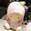 ตุ๊กตากีกีราร่า ขายเป็นคู่ thumbnail 2