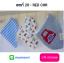 ผ้าซับน้ำลายสามเหลี่ยม ผ้ากันเปื้อนเด็ก / เซตที่ 20 : RED CAR (3 ผืน/เซต) thumbnail 1