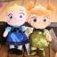 พวงกุญแจตุ๊กตา เจ้าหญิงเอลซ่าและอันนาตอนเด็ก Frozen ยกคู่ 2 ตัว thumbnail 1
