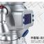 กระปุกหุ่นยนต์ขยับแขนได้ Robot Bank thumbnail 3