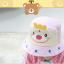 HT494••หมวกเด็ก•• / หมวกปีกกว้าง-ยิ้ม ยิ้ม (สีชมพู) thumbnail 4