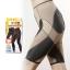 กางเกงออกกำลังกายช่วยเผาผลาญ เสริมสร้างกล้ามเนื้อ ใส่ได้ทั้งชาย/หญิง thumbnail 1