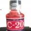 C-20 น้ำยาเช็ดทำความสะอาดฟัน พิเศษ!! แถมชุดอุปกรณ์ thumbnail 3