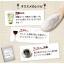 คอลลาเจน 50,000 mg Cocktail Beauty ทานแล้วหน้าเด้ง ลดสิว ลดรอยสิว นำเข้าและผลิตจากญี่ปุ่น thumbnail 16