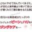 อายเจล มาส์กตา ลดริ้วรอยรอบดวงตา ใต้ตา Pucct Eyes นำเข้าและผลิตจากญี่ปุ่น 100% thumbnail 4