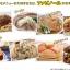 DHC ไคโตซาน (DHC Kitosan) 20 วัน thumbnail 5