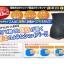 Vup Shaper ปลอกเอว ลดน้ำหนัก สลายไขมัน เพิ่มการเผาผลาญ นำเข้าและผลิตจากญี่ปุ่น !!! thumbnail 2