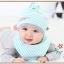 เซตหมวก+ผ้าซับน้ำลาย / ลาย Lovely Baby (มี 6 สี) thumbnail 4